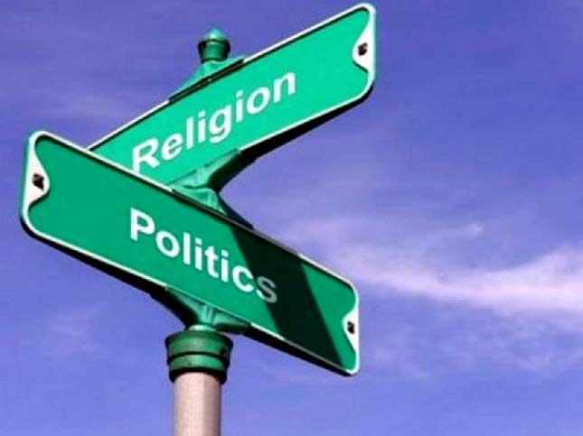 आपले संविधान धर्मनिरपेक्ष आहे कि पंथनिरपेक्ष ?